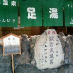 長野◆諏訪/ご存知、JR中央本線・上諏訪駅の名物とは、【地域担当・ふるさと見聞録】