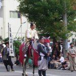 福島◆会津エリア/9月23日会津若松にて大名行列【地域担当・出張余話】