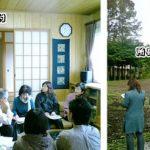 山梨◆八ヶ岳/9/28八ヶ岳南麓見学会が開催されました【イベント報告】