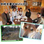 栃木◆那須/久びさに那須へ行ってきました!【ラーバニスト訪問】