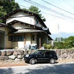 東京◆本部/富士見町の豪邸・物件更新しました【価格変更のお知らせ】
