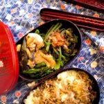 東京◆本部/低コスト・低カロリー、お弁当に山菜【編集スタッフ・日々の業務より】