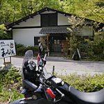 東京◆本部/『月刊ふるさとネットワーク』5月号完成しました【編集スタッフ雑記】