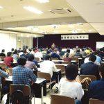 東京◆本部/今年も開催します「田舎暮らしセミナー」【イベントのお知らせ】
