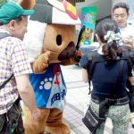 東京◆本部/『やまなし暮らし支援センター』が6/1にオープン!〜山梨への移住を考えているあなたへ〜【お知らせ】