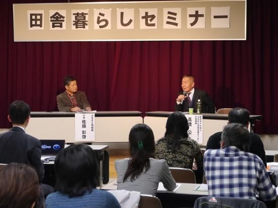 佐藤と高橋氏の対談。