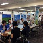 山梨◆八ヶ岳/山梨・長野・静岡「3県合同セミナー」が開かれました。【お知らせ】