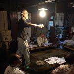 神奈川県◆中井町/専門家を招いて開催・中井町古民家見学会について