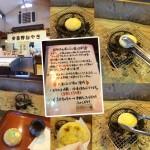 長野県◆安曇野エリア/豊科〜安曇野・物件調査に行きました【行楽シーズン】