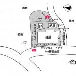 【ミニ動画】NO.14059W下呂市古民家800万円 直しながら楽しみたい古民家