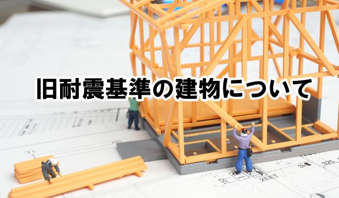 kyutaishin