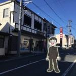 静岡◆三ヶ日/浜松市内の某高校を出て【所長中村・ふるさと随想録】