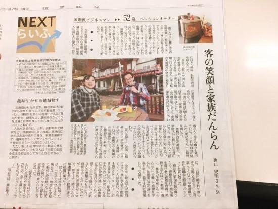 0328yomiuri