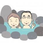 岩手◆遠野/「湯めぐり手形」に追われて・・・【みちのく岩手・新遠野物語】