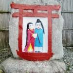 信州◆安曇野/わくわく道祖神巡り~夫婦でない男と女・ふたりの関係とは?!【発見!AZOOMino】