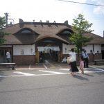 和歌山◆紀の川市/「たまⅡ世駅長」に会ってきました!【出張旅がらす】