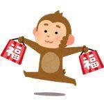 長野◆安曇野/使わにゃ損?!鳥獣害対策に補助金が出ます【ちーまめ安曇野】