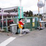 滋賀◆甲賀市/滋賀県発の有名人~とびたくんをご存知ですか?【地方出張・旅がらす】