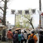 岐阜◆高山/観光地で田舎暮らしはいかがでしょう?【地域出張・旅ガラス】