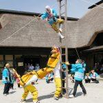 岩手◆遠野/ふるさと村と虎舞でございます【みちのく岩手・新遠野物語】