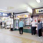 北海道◆釧路/どこか懐かしい昭和の駅舎に魅せられて【地域担当・出張旅ガラス】