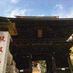東京◆本部/茨城県、都道府県の魅力ランキングに物申す!【地域担当・田舎暮らし雑考】