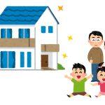山梨◆北杜市/子育て世代必見のマイホーム補助金ご存知ですか?【巡り巡って北杜市探訪記】