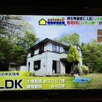 福島◆いわき/物件のTⅤ取材受けました【本部スタッフ・出張旅がらす】